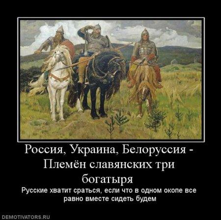 славяне и арии сайт знакомств